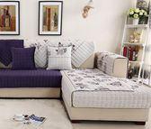 沙發罩 沙發墊 毛絨沙發墊冬季家用四季通用布藝法蘭絨雙面沙發套非全包萬能套罩