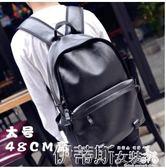 男士后背包包男土軟皮質中學生書包青少年小型簡約旅行後背包