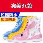 防雨鞋套兒童男童鞋套防水雨天防雨水鞋套防滑加厚耐磨學生下防雨鞋套【快速出貨】