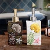 浴室洗手液瓶 乳液分裝瓶
