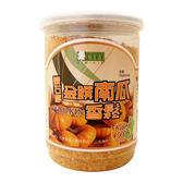 『美好人生』鑽石鹽金鐉南瓜香鬆罐 (280g /2罐)【屈臣氏】