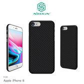 NILLKIN Apple iPhone 8 纖盾保護殼 背蓋 編織殼 輕薄鐵片 磁吸