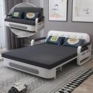 折疊沙發床 可折疊沙發床多功能兩用客廳儲物小戶型陽臺雙人經濟型布藝沙發床 洛小仙女鞋YJT