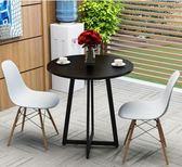 辦公桌洽談接待桌小圓桌子簡約休閒椅子甜品店咖啡奶茶店桌椅組合【免運快出八折超值】