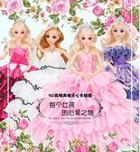 芭比娃娃-芭比娃娃套裝女孩公主大禮盒別墅城堡換裝婚紗超大洋娃娃兒童玩具 提拉米蘇