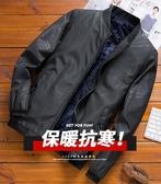 男士外套加厚加絨潮流衣服秋冬休閒上衣新款秋季棉衣冬裝夾克