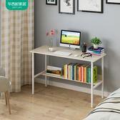 簡易電腦台式桌家用簡約經濟型現代書桌寫字台學生學習桌辦公桌子WY