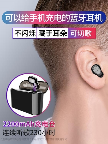 X8無線藍芽耳機雙耳運動耳機入耳式超長待機單耳開車 聖誕節免運