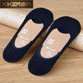 西肯襪子女短襪淺口日系船襪女士棉質夏季薄款低筒硅膠防滑隱形襪 雙十二85折