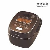 日本製 象印【NW-JC10】電鍋 六人份 白金厚釜 電子鍋 飯鍋 壓力IH電子鍋