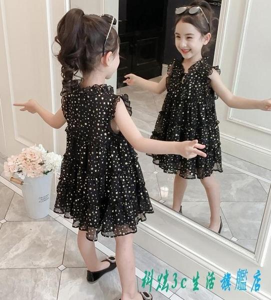 童裝女童連身裙洋裝夏裝2020新款夏季兒童超洋氣小女孩公主裙子網紅潮 OO6851『科炫3C』