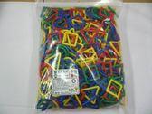 【台灣製USL遊思樂】幾何環扣(3形,4色,500pcs) / 袋