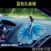 汽車擺件 車載小擺件漂亮婚紗可愛娃娃汽車內中控臺內飾品個性創意女士 MOON衣櫥