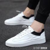2018新款帆布休閒白鞋韓版潮流板鞋男士百搭潮鞋小白布鞋男鞋 溫暖享家