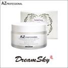 AZ 二代 水解 蛋白霜 護髮 修護 滋潤 髮質 專業 免沖洗  (150ml/瓶) DreamSky