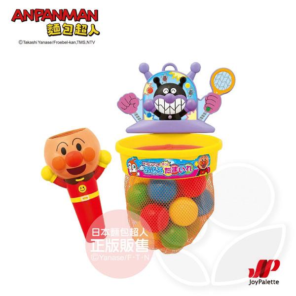 AN麵包超人-麵包超人神射手!洗澡投籃玩具【佳兒園婦幼館】