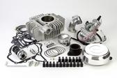 Hyper S Stage 加大缸徑套件138cc(全鋁合金製陶瓷電鍍汽缸)(01-05-5164)