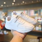 童鞋男童運動鞋女童白色2019秋小學生兒童鞋子男孩小白鞋皮面-ifashion