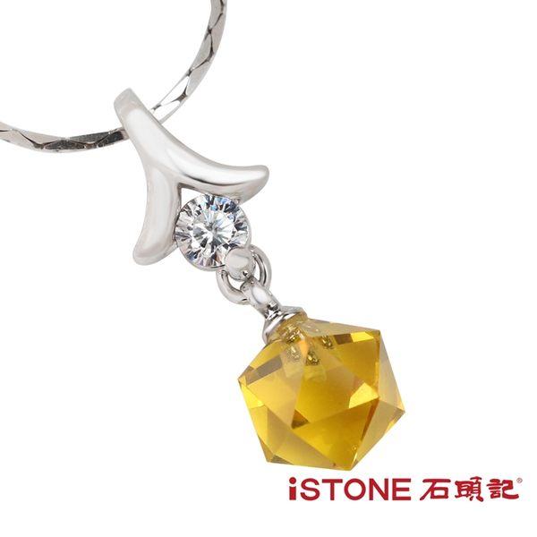 黃水晶項鍊 璀璨銀河 石頭記