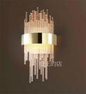 【燈王的店】後現代燈飾 壁燈1燈  ☆310223