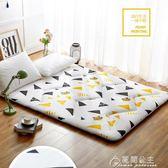 夏季打地鋪睡墊可折疊薄床墊薄款 墊子防滑透氣鋪床被墊褥子墊被花間公主igo