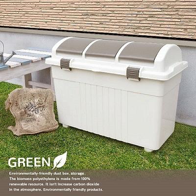 【南紡購物中心】日本 eco container style 三分類 環保多功能收納垃圾桶 - 100L