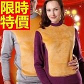 保暖內衣褲加絨(套裝)-優質長袖加厚禦寒情侶款衛生衣(單套)4款63k5【時尚巴黎】