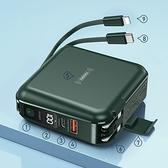 【Love Shop】【Remax】RPP-145 四合一 行動電源 10000mAh PD QC3.0 18W快充 無線充電