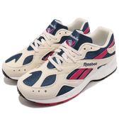 Reebok 復古慢跑鞋 AZTREK Wanna One 白 藍 桃紅 麂皮鞋面 聯名款 老爹鞋 運動鞋 男鞋 【PUMP306】 CN7068