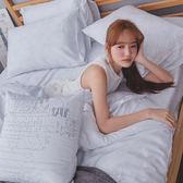 床包兩用被組 / 雙人加大【城市印象】含兩件枕套  60支純天絲  戀家小舖台灣製AAU315
