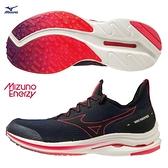 MIZUNO WAVE RIDER NEO 男鞋 慢跑 襪套 ENERZY中底 G3大底 藍【運動世界】J1GC207809