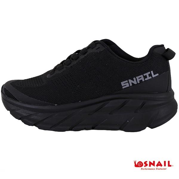 女款 SNAIL 42084 柔軟輕量厚底懶人鞋 休閒鞋 厚底鞋 運動鞋 走路鞋 慢跑鞋 59鞋廊
