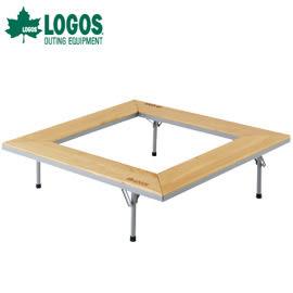 丹大戶外用品 日本【LOGOS】81064124 極品原木圍爐桌 92x92