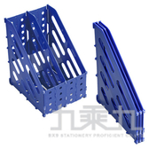 專利收納式兩層雜誌架藍260 200 310mm MA 1371