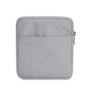 2017新款Kindle Oasis2新款7寸外殼多功能保護套內膽包可