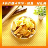 好食光 菠蘿蜜脆片(30g)_Tiny