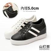 內增高鞋 經典雙槓厚底鞋休閒鞋- 山打努SANDARU【2466073#46】