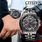 【公司貨保固】CITIZEN 星辰 Eco-Drive 限量 黑面武士鈦金屬光動能電波腕錶 AT9097-54E 現貨 熱賣中!