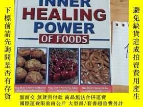 二手書博民逛書店UNLEASH罕見the INNER HEALING POWER OF FOODSY15335
