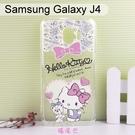 三麗鷗空壓軟殼 Samsung Galaxy J4 (5.5吋)【正版】Hello Kitty