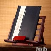 閱讀書架實木樂譜琴譜架曲譜臺臨帖架字帖架子讀書架平板電腦支架(快速出貨)