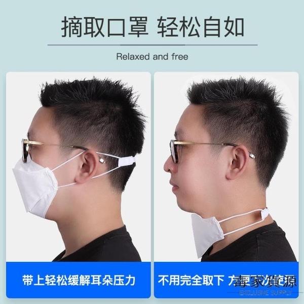 20個裝 口罩延長調節帶防勒耳朵耳戴式兒童口罩掛扣口罩繩耳掛【毒家貨源】