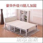 折疊床 可折疊床 簡易宿舍單人床成人四折硬木板午休陪護床1.2米雙人家用 JD 下標免運