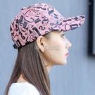 帽子女夏季韓版潮鴨舌帽ins潮牌遮陽帽卡其色涂鴉情侶防曬棒球帽 快速出貨