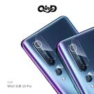 【愛瘋潮】QinD MIUI 小米 10、小米 10 Pro 鏡頭玻璃貼(兩片裝)