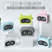 時尚LED創意電子鐘錶夜光靜音鬧鐘溫度計兒童學生床頭鐘簡約可愛 〖雙十一預熱瘋狂購〗