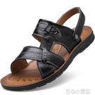 涼鞋男 夏季特大碼45 46 47 48 49 50碼男沙灘鞋頭層牛皮涼鞋拖鞋男 16【618特惠】