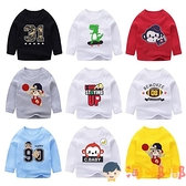 兒童長袖t恤韓版男童秋裝小童純棉打底衫寶寶卡通上衣【淘嘟嘟】