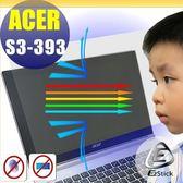 【Ezstick抗藍光】ACER Aspire S3-393 (特殊) 防藍光護眼鏡面螢幕貼 靜電吸附 抗藍光