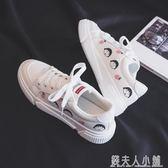 韓版百搭學生帆布鞋女板鞋女港味小白鞋女鞋錢夫人小鋪